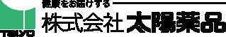 株式会社太陽薬品Taiyo
